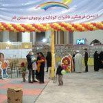 غرفه انجمن ناشران کودک و نوجوان استان قم در نمایشگاه کتاب استان قم
