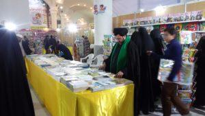 انجمن در نمایشگاه کتاب استانی (3)