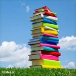پرفروشترین کتابهای کودک و نوجوان طرح تابستانه کتاب