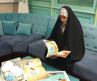 خانم طاهره رضایی «تصویرگر»